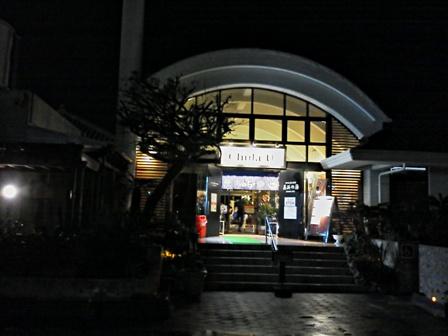 2012-11-04_19-32-42_HDR.jpg