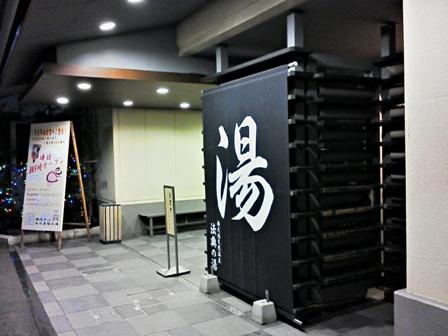 2012-12-07_17-11-16_HDR.jpg