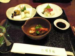 塔之沢温泉元湯環翠楼夕食1.JPG