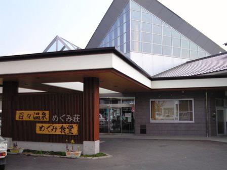 NEC_3124.jpg
