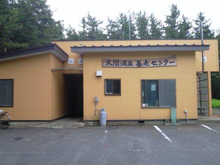 NEC_3429.jpg