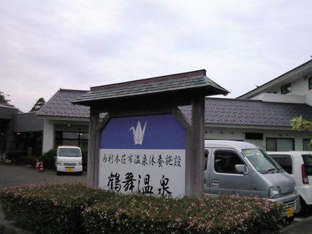 NEC_3875.jpg