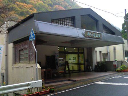 NEC_4035.jpg