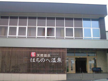 NEC_4927.jpg