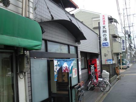 NEC_5082.jpg